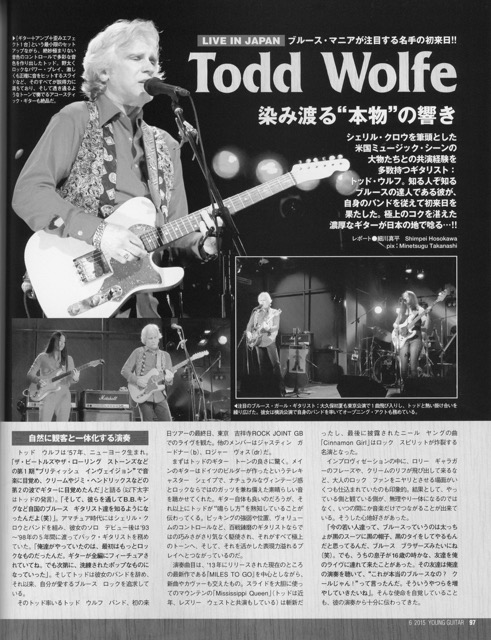 TWB in Japan (press)